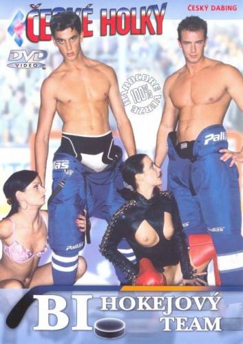 Bi The Blue Line Bi Hokejový Team