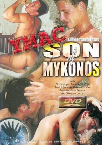 S Of Mykonos