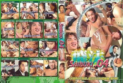 Shibuki 04