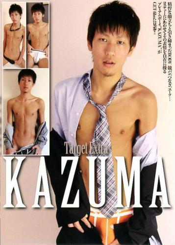 Target Extra Kazuma