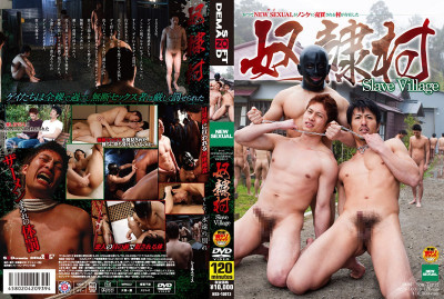 Slave Village — Hardcore, HD, Asian