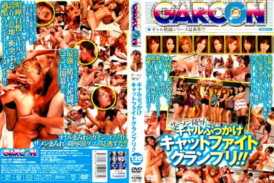 GAR-138 - Bukkake Catfight Grand Prix . Various