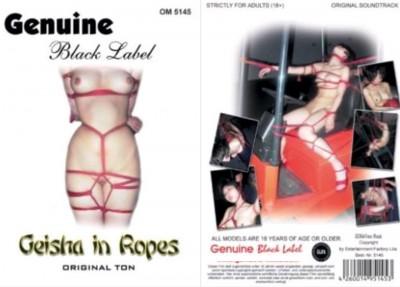 Geisha In Ropes