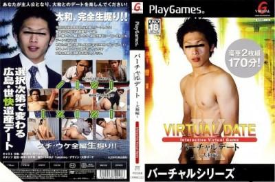 Virtual Date 9