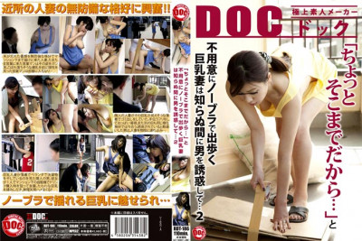 Rdt-186 – Big-Breasted Wife Went Out Without A Bra. Mona Kasuga