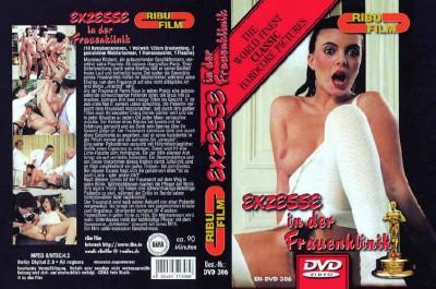 Exzesse in der Frauenklinik (1980) DVDRip