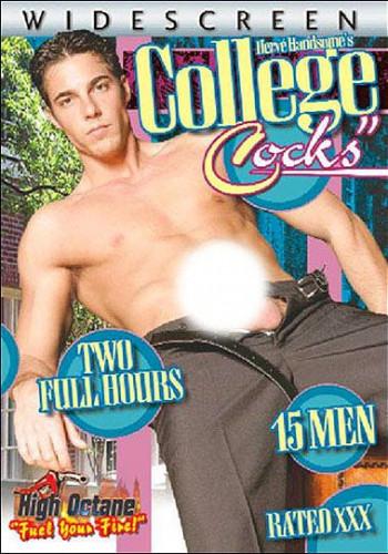 College Cocks