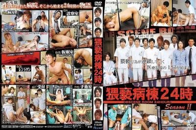 Obscene Hospital Ward 24 Hours vol.2 (masturbation, oral sex, finger, file)