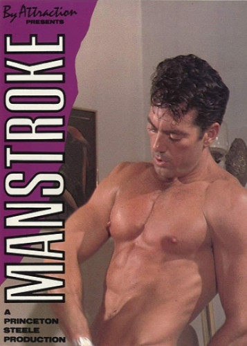 Manstroke (1990)
