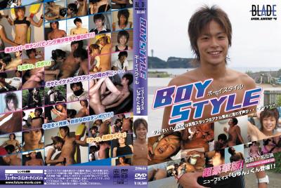 Blade Vol 4 – Boy Style
