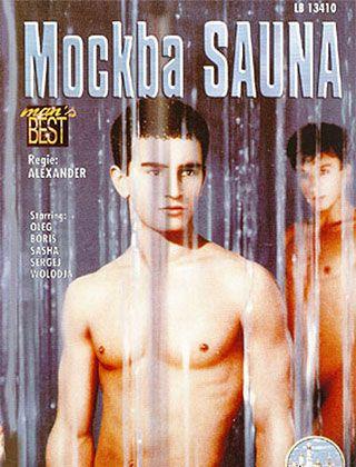 Mockba Sauna