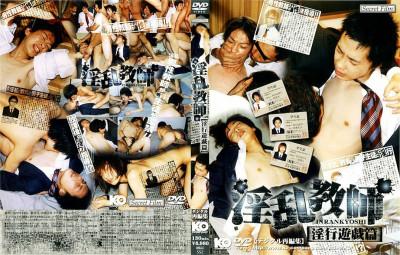 Sex Crazy Teacher - Lusty Games (Compilation) - oral sex, handjob, file, finger
