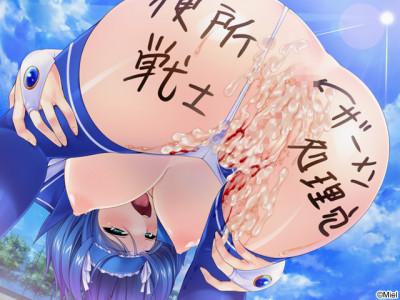 Mahou Kishi Pure Knights