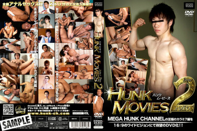 Hunk Movies 2010 Dos