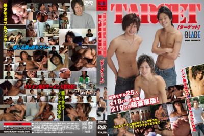 Blade Vol 3 - Target — Hardcore, HD, Asian