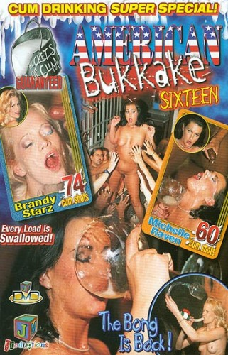 Bukkake From USA #16