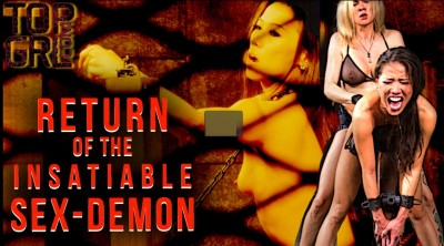 Return of the Insatiable Sex Demon - Kalina Ryu, Rain DeGrey