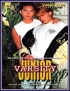 Junior Varsity (1993)