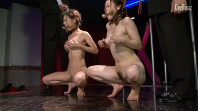 Cine Magic Slaves Cmc-023