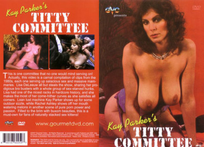Titty Committee (Essex Home Video)