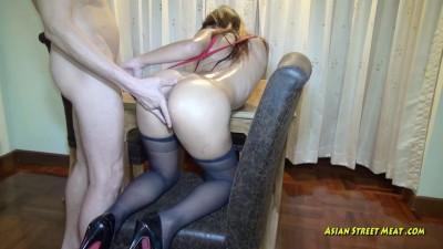 Bersepa anal