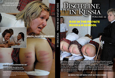 Discipline In Russia Volume #16- The Rod in a Private Russian School