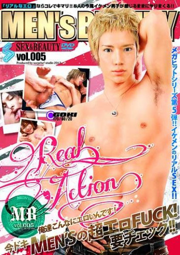 Mens Beauty Vol005 Real Action