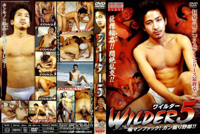 [CHEEKS] Wilder 5