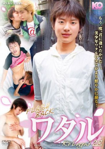 download file video (Ko Legend 28 - Flash Back - Wataru)...