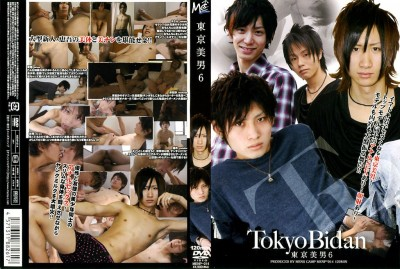 Tokyo Handsome Youth 6 - Sexy Men HD
