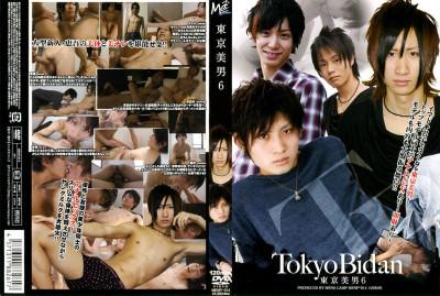 Description Tokyo Handsome Youth 6 - Sexy Men HD