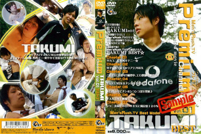 Premium Channel Vol.01