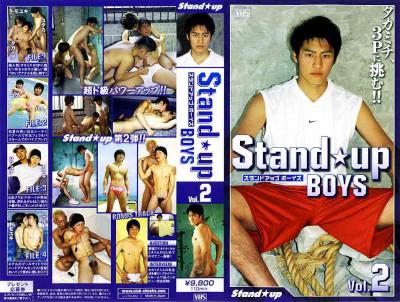 Boys vol.2