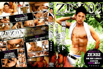Zex 2 - Tohma