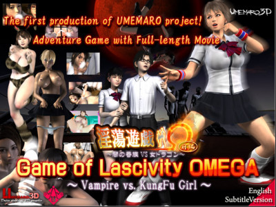 Game Of Lascivity Omega- Vampire Vs. KungFu Girl