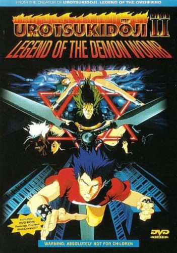 Urotsukidoji 02 Legend of the Demon Womb Uncensored Eng Subs