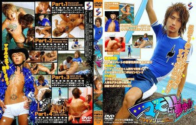 Star Men - Infatuated with Mamoru - oral sex, big loads, anal, online gay