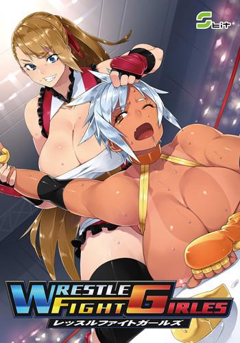 Wrestle Fight Girls