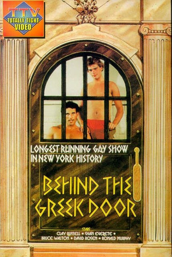 Behind the Greek Door