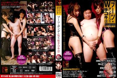 DSMG-13 - 2 Women Handjob Bondage Boots Fetish
