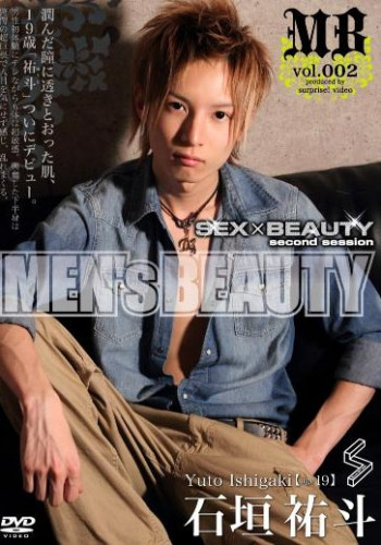Mens Beauty Vol 002