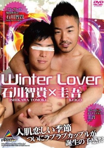 Winter Lover – Ishikawa Tomoki Keigo Prz Vol. 109