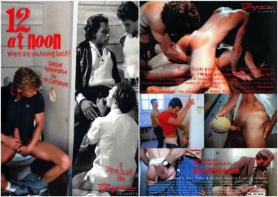 Twelve At Noon (1976)