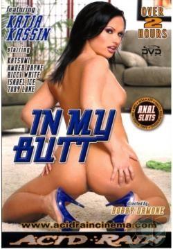 In My Butt 01