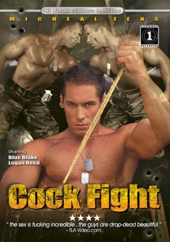 Cock Fight 1996