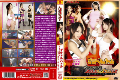AZGB-05 - Japanese Catfights. Various