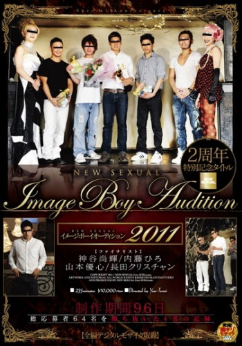 Image Boy Audition Part 1