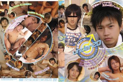Power Grip Vol.119 Under 20 – Asian Gay Sex, Fetish, Extreme