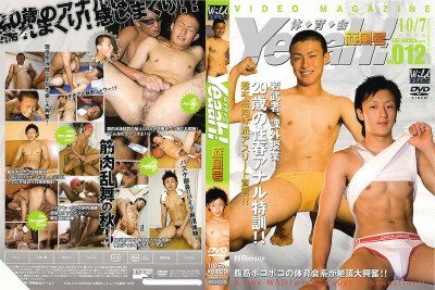 threesome video (Athletes Magazine Yeaah! vol.12).