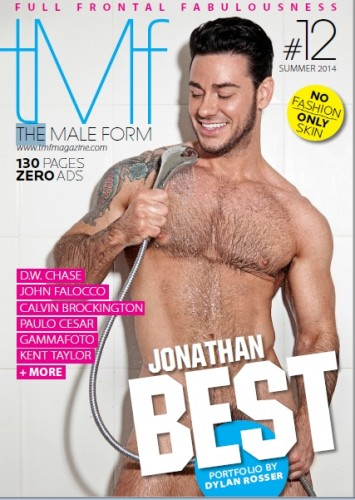 TMF Magazine Part 9-16 (2013-2016)